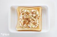トーストした食パンに、�をたっぷりのせ、フライドオニオンとピスタチオを散らしたら出来上がり♪