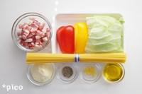 「パンチェッタと彩り野菜のチーズパスタ」の材料