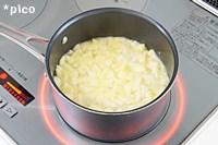 りんごは皮をむいて1cm角程度に切る。鍋にりんごと★の材料を入れて、水分がほとんどなくなるまで煮詰める。