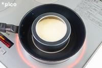 フライパンに油を熱し、型をのせて、生地を3cm程度流し込む。下に焼き色がついたら、型を外して裏返し、弱火で火が通るまで焼く。