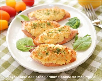 鮭のマヨパン粉焼き