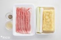 「ネギの油揚げ&肉巻き」の材料