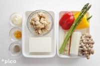 「ホタテの豆腐グラタン」の材料