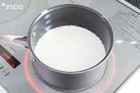 鍋に牛乳と砂糖を入れて熱し、砂糖を溶かす。