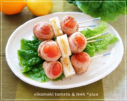 肉巻きトマトの串焼き