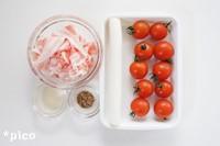 「肉巻きトマトの串焼き」の材料