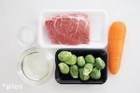 「ゆで豚と温野菜」の材料