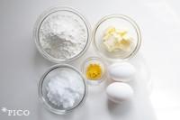 「レモンバターケーキ」の材料