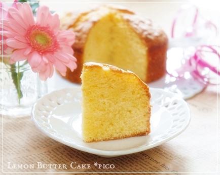 しっとりふんわり♪「レモンバターケーキ」