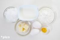 「スティックヨーグルトケーキ」の材料