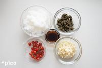 「とんぶりと揚げ玉の丼」の材料