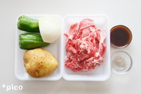 「牛肉とじゃがいものソース炒め」の材料
