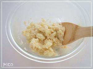 じゃがいもは皮をむいて適当な大きさに切ってゆでる。マッシャーなどで丁寧につぶし、小麦粉、コンソメ、レモンの皮を加えて混ぜあわせる。