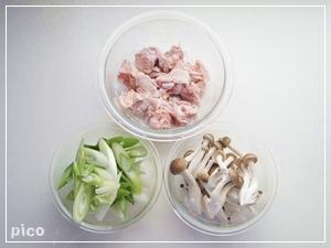 鶏肉はひと口大に切って、片栗粉をまぶしておく。長ねぎは斜め切りに、しめじは小房に分けておく。