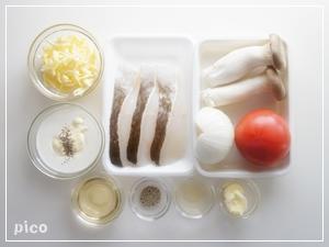 「タラと野菜のマヨネーズ焼き」の材料
