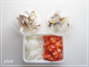タラはひと口大に、玉ねぎは薄切りに、トマトは2cm角に切る。エリンギは横半分、縦半分に切ってから、薄切りにし、レモン果汁を振っておく。