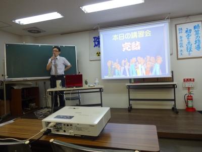 斎藤先生講習会