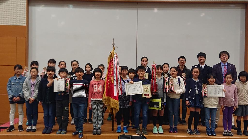 全関東珠算競技大会優勝