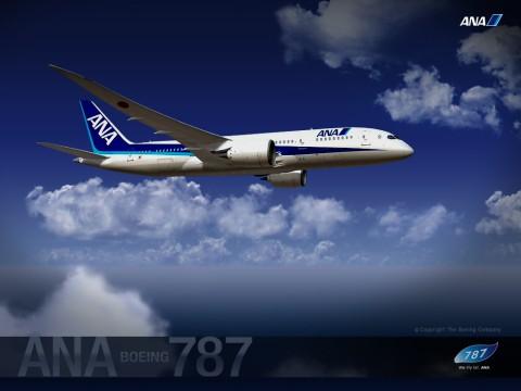 ANA ボーイング787