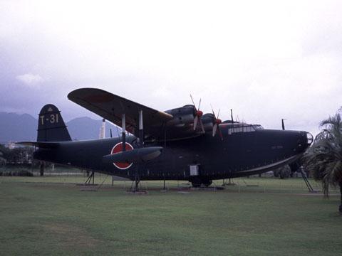 海軍二式飛行艇