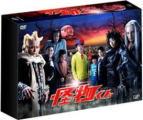 大野智 「怪物くん DVD-BOX」