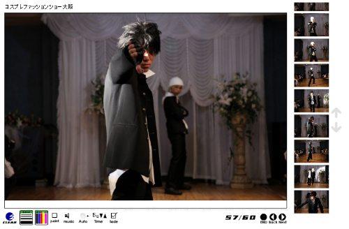 コスプレファッションショー NO3写真