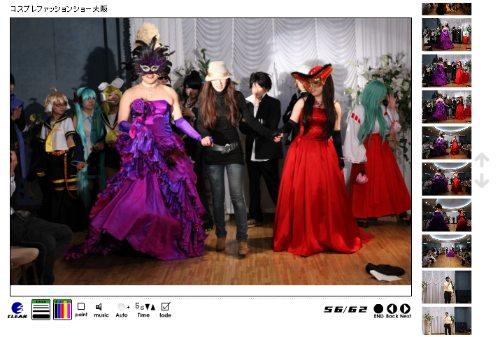 コスプレファッションショー NO4写真