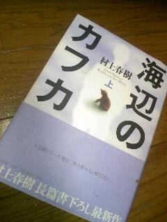 100619_095153.JPG
