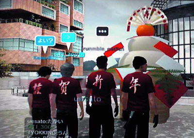 PS3_HOME_2009