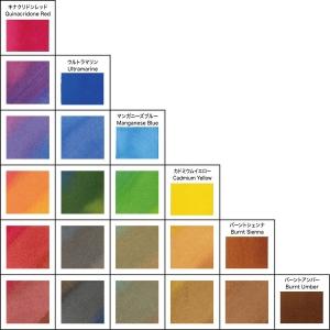 水彩カラーテーブル ColorTable Watercolor