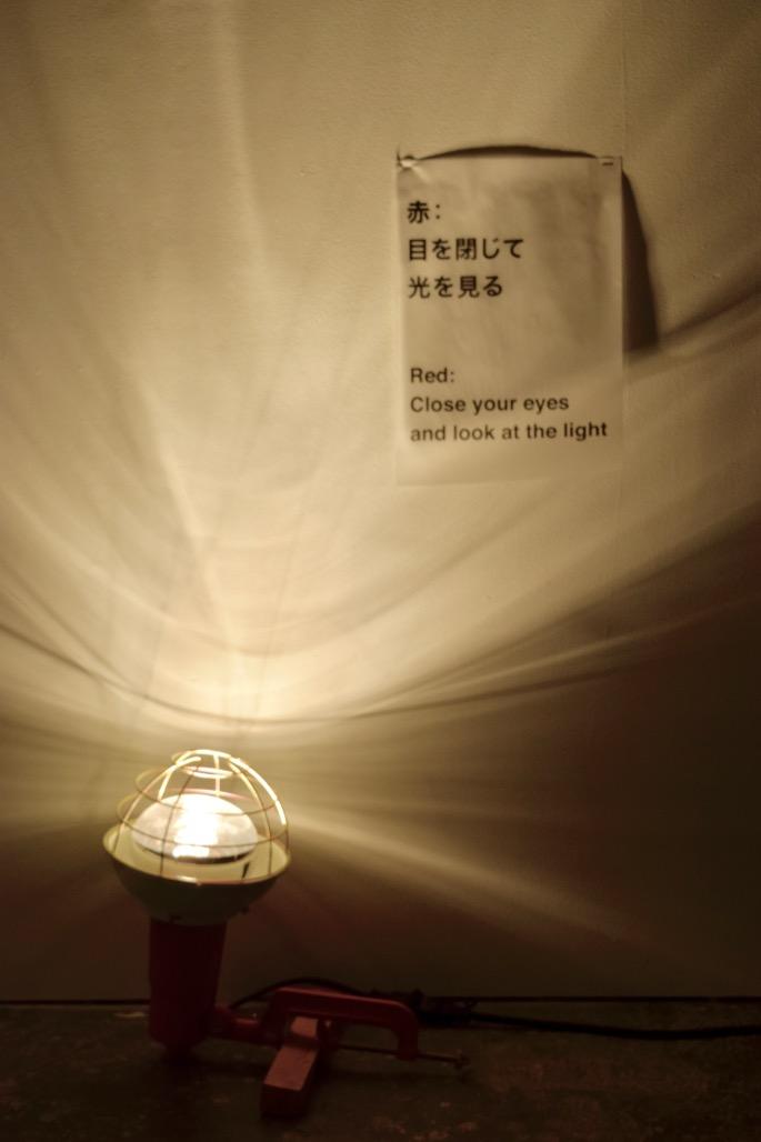 Satoshi_Hashimoto_at_AOYAMAMEGURO - 53.jpg