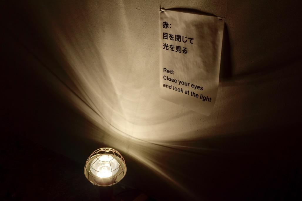 Satoshi_Hashimoto_at_AOYAMAMEGURO - 54.jpg