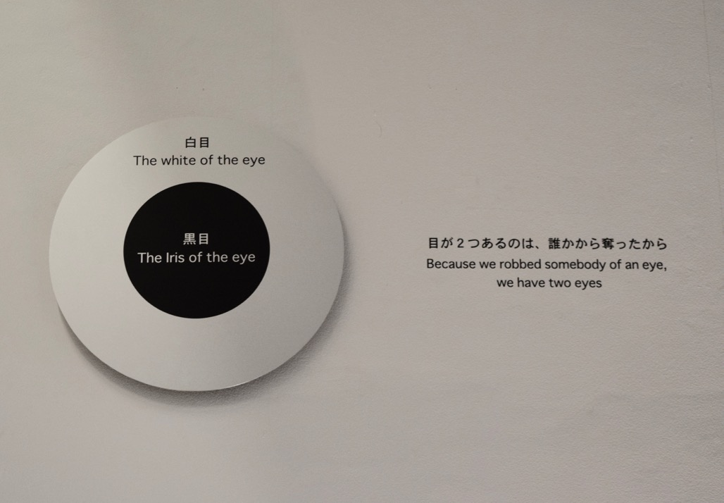 Satoshi_Hashimoto_at_AOYAMAMEGURO - 59.jpg