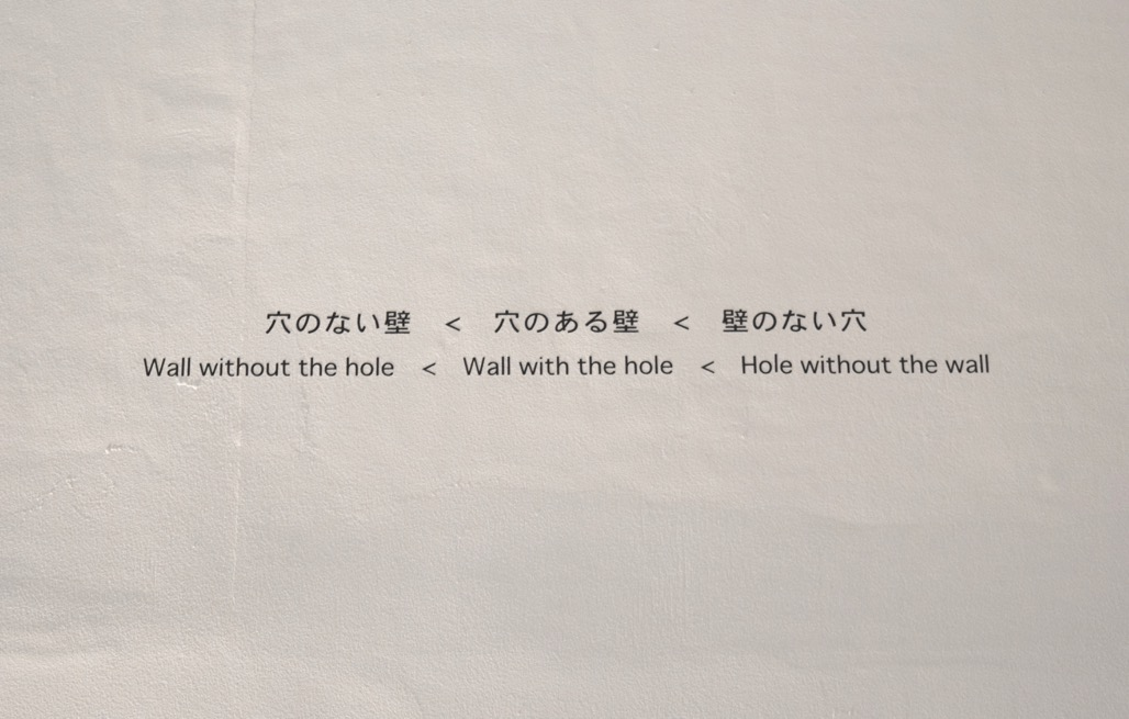 Satoshi_Hashimoto_at_AOYAMAMEGURO - 60.jpg