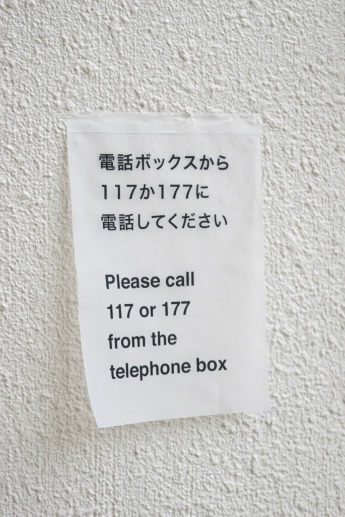 Satoshi_Hashimoto_at_AOYAMAMEGURO - 14.jpg