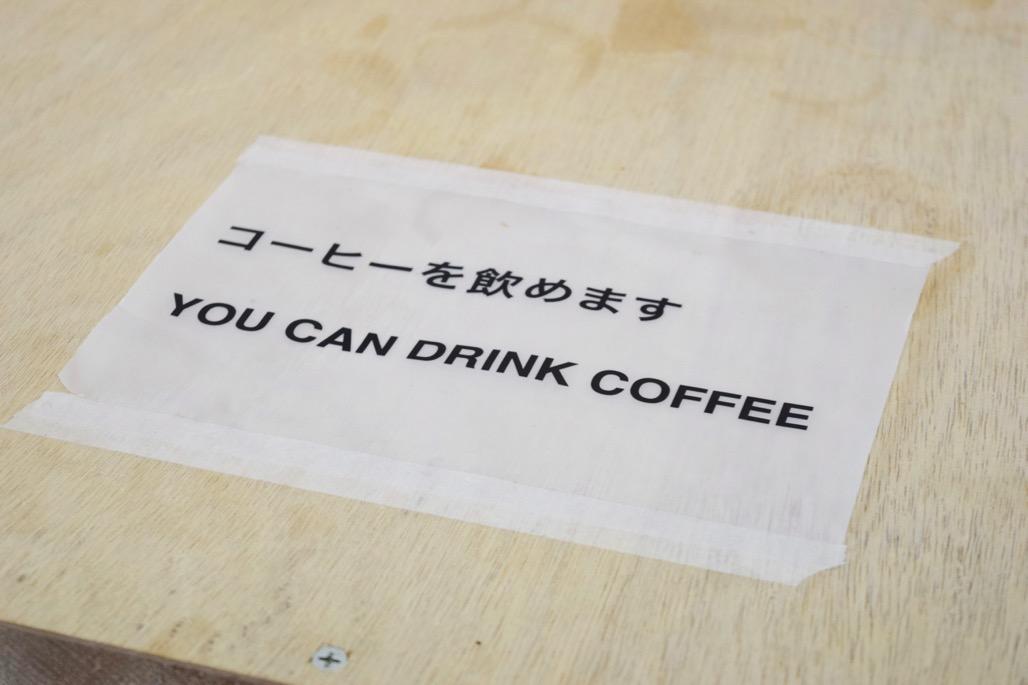 Satoshi_Hashimoto_at_AOYAMAMEGURO - 28.jpg