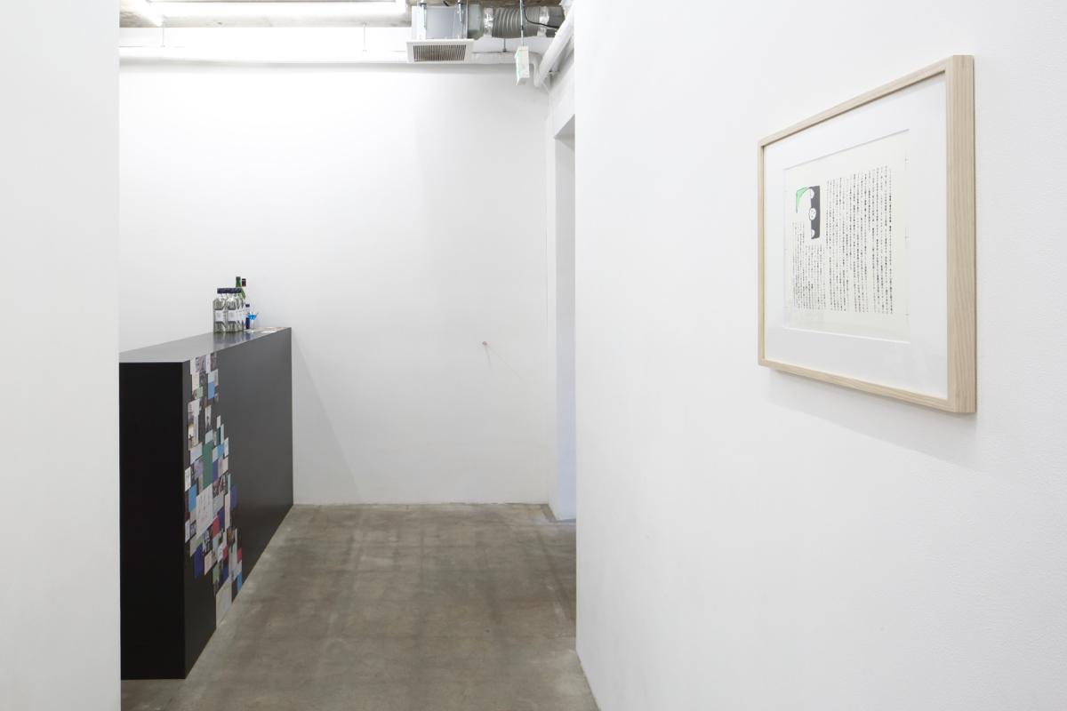 takuro_tamayama_yuu_yamamoto_talion_gallery - 12.jpg