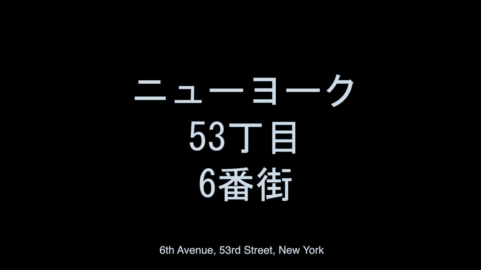 Silver Factories on 53rd Street_final13.jpg