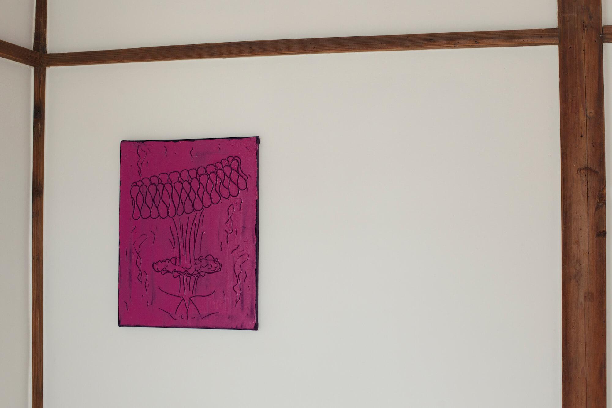 Ruffle Bomb, 2017, oil on purple velvet.jpg