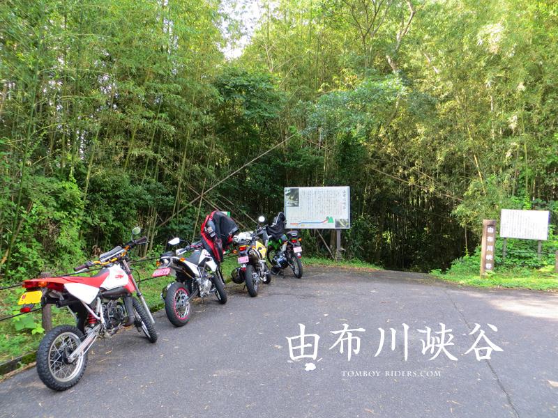 yufugawa11.jpg