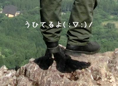 yuuuufuuuu13.jpg