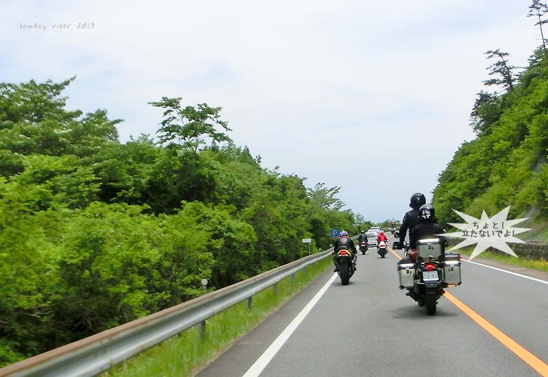 takeayu13.jpg