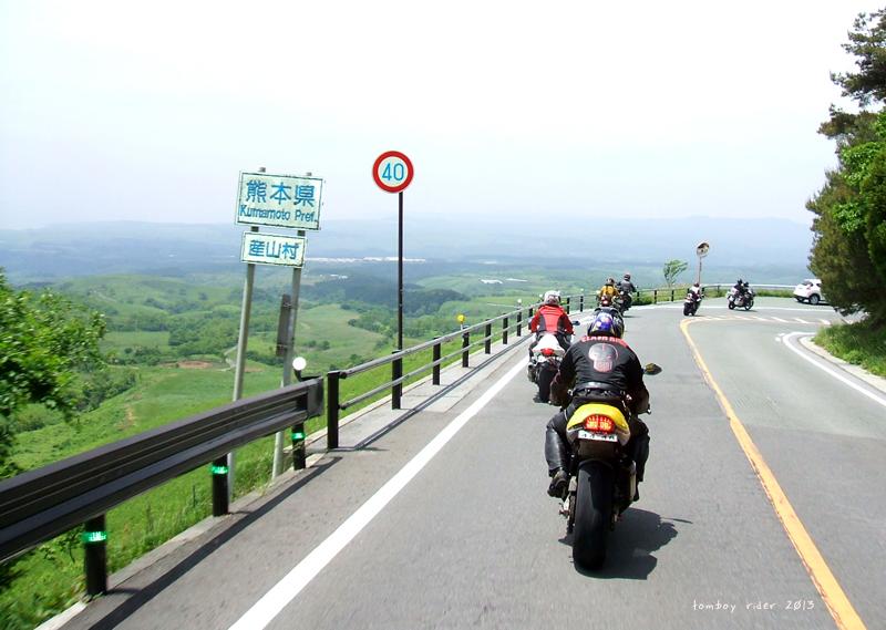 takeayu15.jpg
