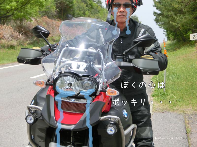 takeayu18.jpg