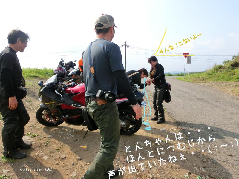 takeayu55.jpg