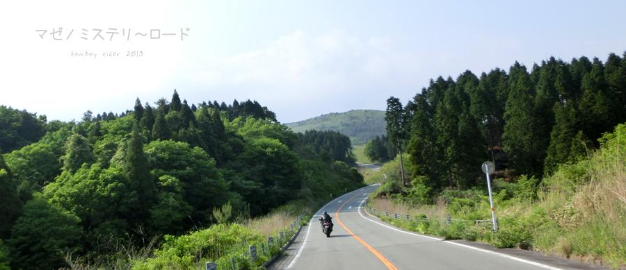 takeayu58.jpg