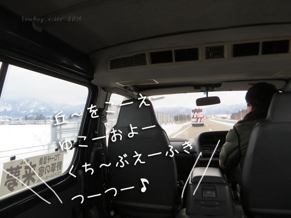 sirakaaawago4.jpg