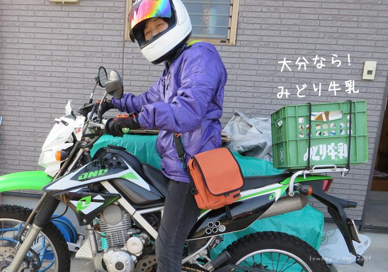 hakumoku18.jpg