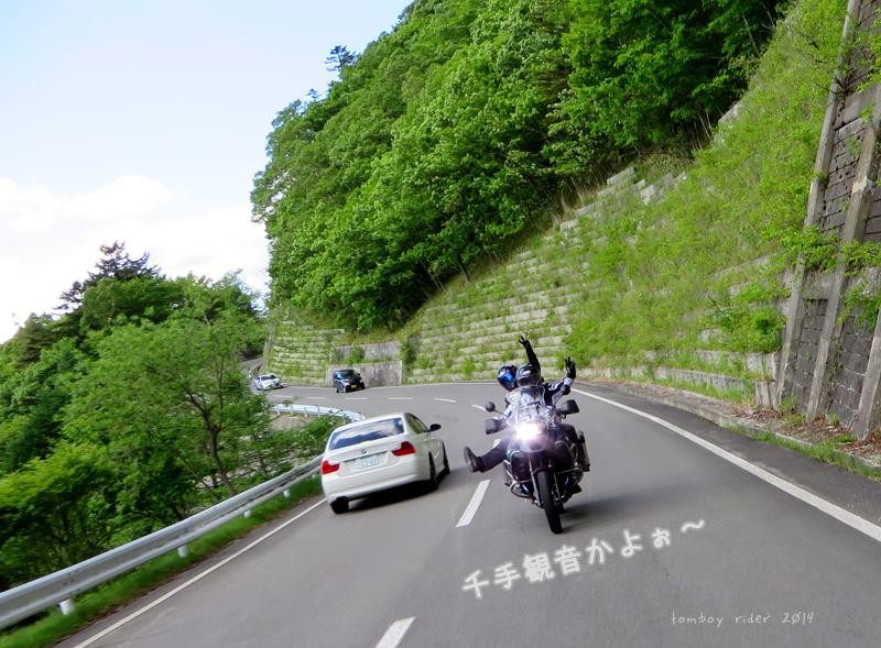 tomboyshinsyu123.jpg