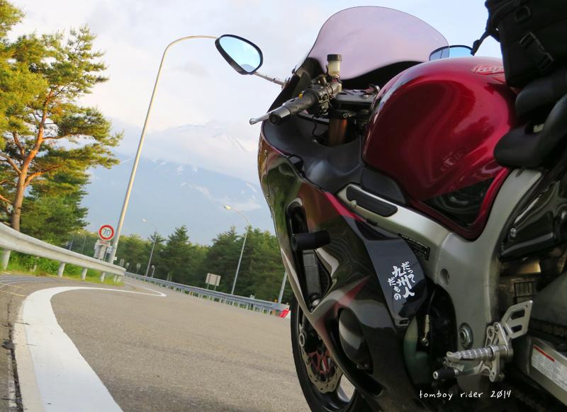 tomboyshinsyu126.jpg